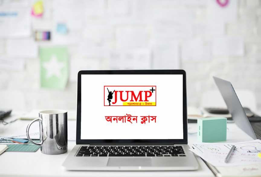 Jump Online Class