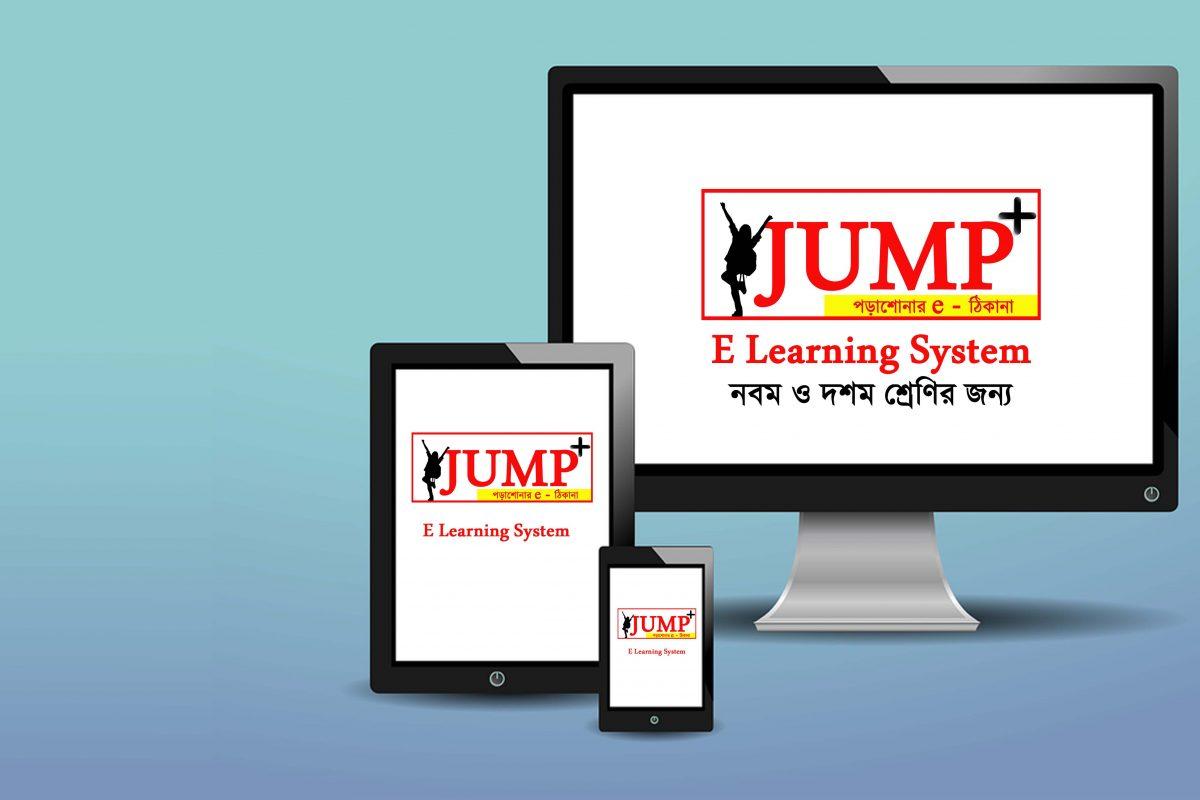 jump-e-learning-cover-photo